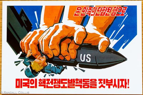 Anti-USA Propaganda Poster