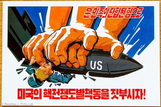 Anti-USA Propaganda Poster
