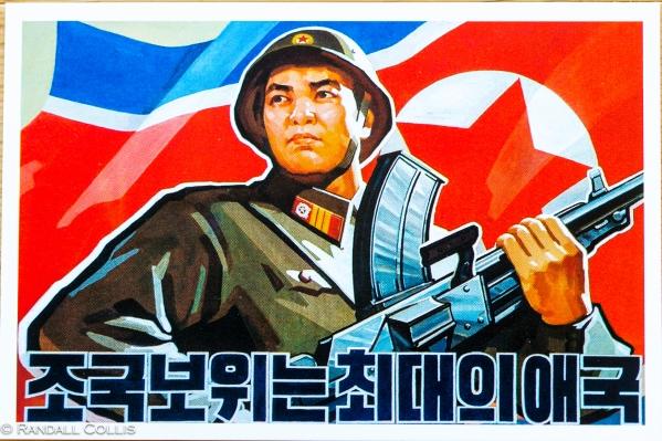 A DPRK Propaganda Street Poster