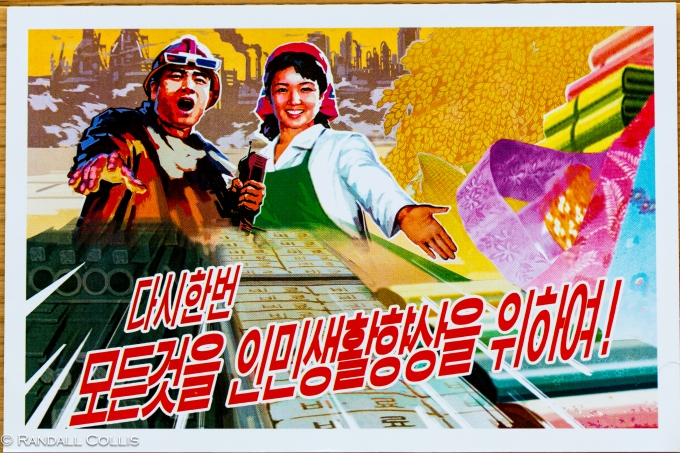The DPRK ~ Into the Mist -21