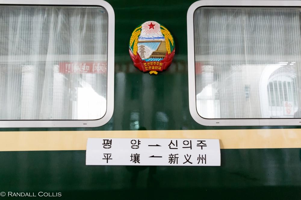 The DPRK Goodbye-8