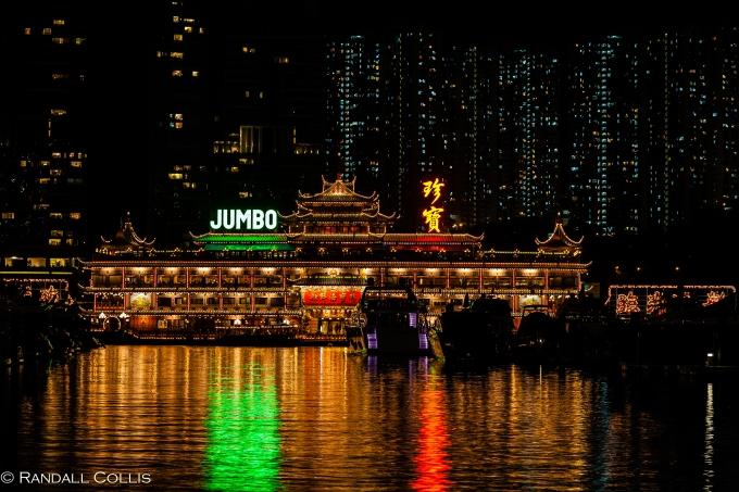 Aberdeen Jumbo Restaurant-606